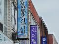Korea_DSCN1384_gw
